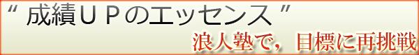 banner_eccense