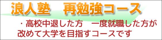 banner_restart