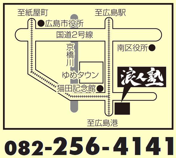 浪人塾地図