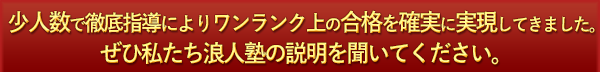 banner_message