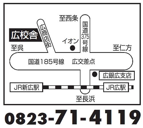 hiro_map