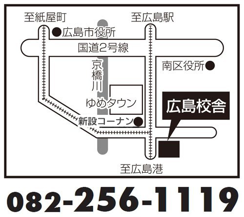 hiroshima_map2