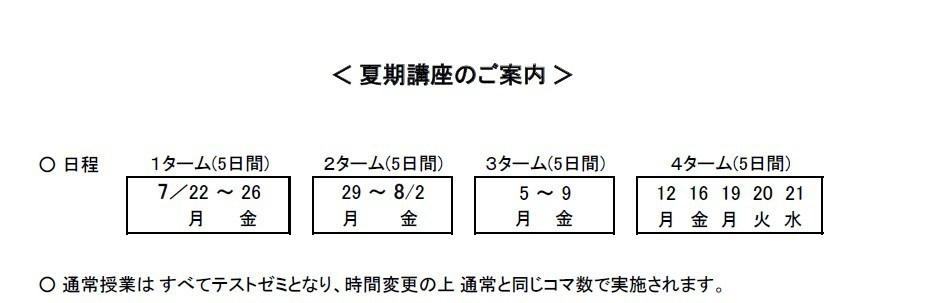 summertrain2019_1-1